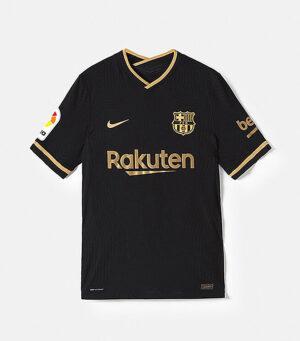 Barcelona FC 2020/21 Vapor Away Jersey